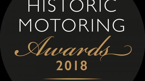 Torre Loizaga nominada a Mejor Museo del Año por Octane Magazine